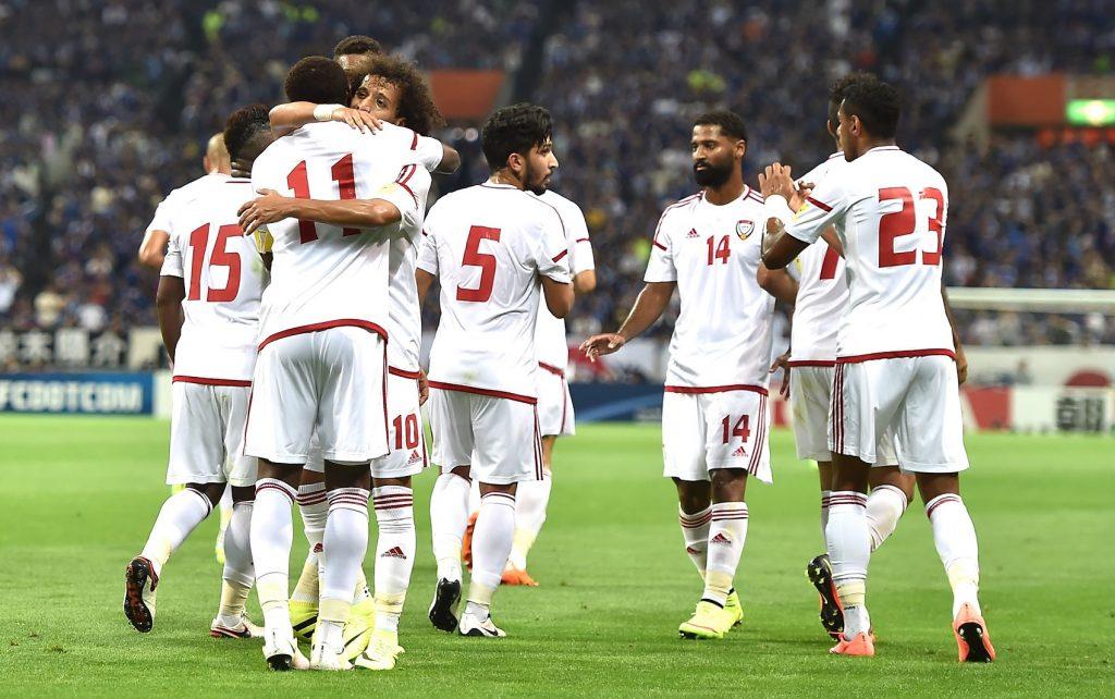 UAE Football Team