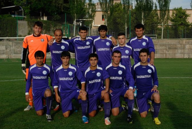 Alashkert  team football
